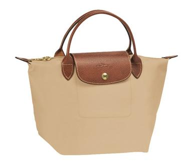 Longchamp Le Pliage Short Handle Small
